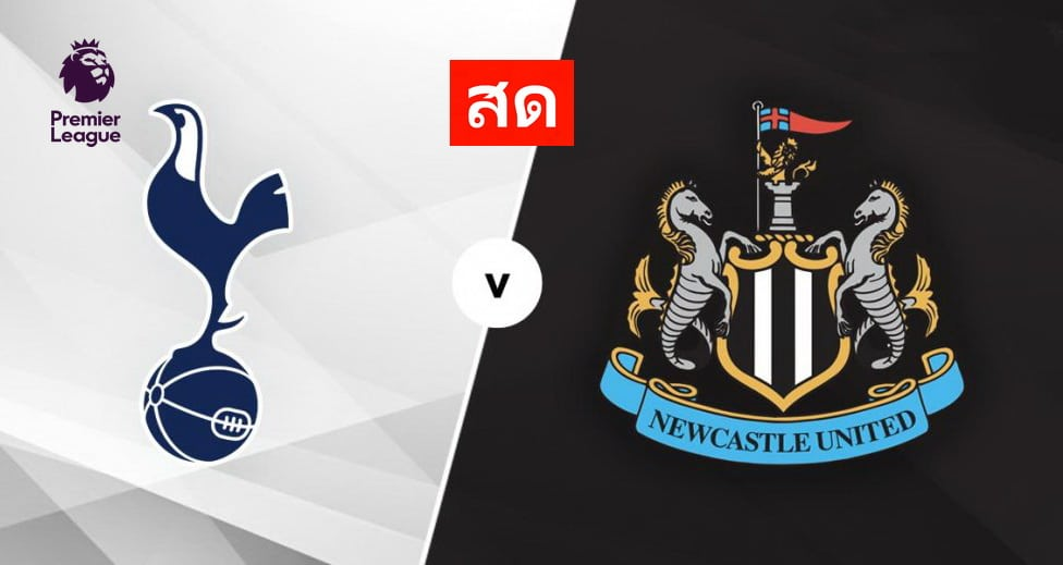 spurs vs newcastle